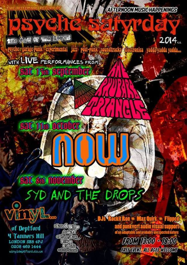 vinyl2014